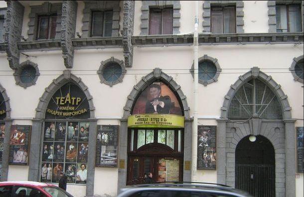 Резник назвал «междусобойчиком» выделение средств театру Фурманова