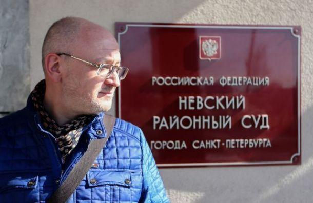 Суд недал удалить слова «ставленника Путина» оРезнике