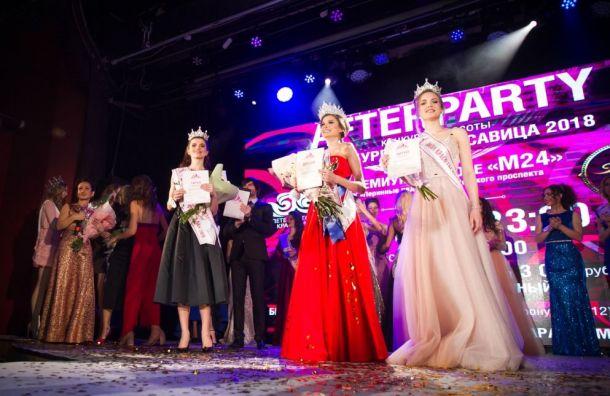 Кастинг конкурса «Петербургская красавица» стартовал вПетербурге