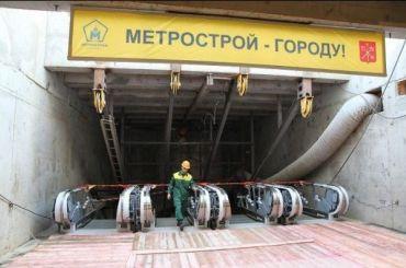 Приставы добились выплаты зарплат 385 метростроевцам