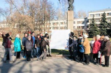 Петербуржцы провели флешмоб взащиту фризаДК имени Газа