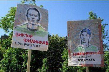 Ахеджакова иМакаревич подписали петицию опрекращении дела «Сети»