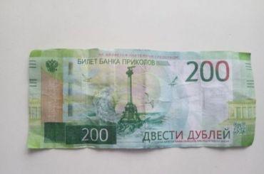 Петербуржцу дали сдачу вмаршрутке шуточными деньгами