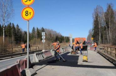 Мост через Хайзовый ручей перестал быть аварийным