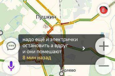 ЮгПетербурга стоит впробках из-за приезда Путина вПушкин