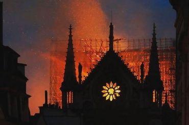 Бард Городницкий назвал горящий Нотр-Дам предвестником смерти Европы