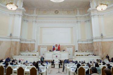 Петербургский ЗакС отказался выбирать почетных граждан