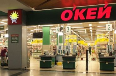 Греф: Сбербанк непланирует покупать «О`Кей»