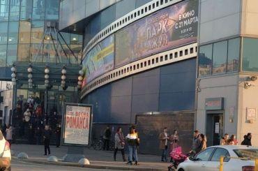 Девять торговых центров «заминировали» вПетербурге 4апреля