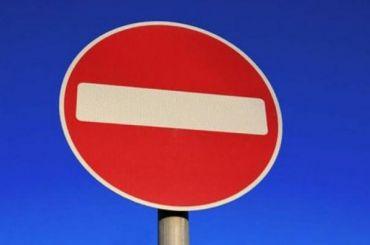 НаВоронежской улице с13апреля закроют движение транспорта