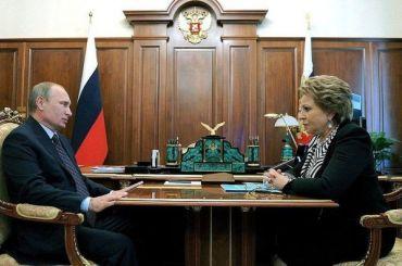 «Коммерсант»: Матвиенко может уйти споста спикера Совфеда