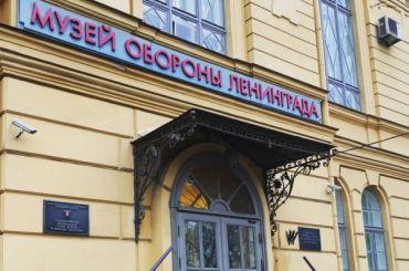 Смольный договорился орасширении Музея блокады вСоляном переулке