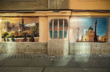 Стрит-арт сеще одним пережившим пожар собором появился вПетербурге