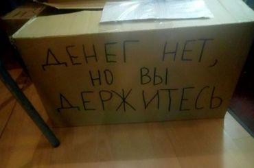 Четверых активистов Ленинского комсомола задержали вПетербурге