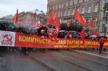 Смольный согласовал коммунистам Первомай наНевском проспекте