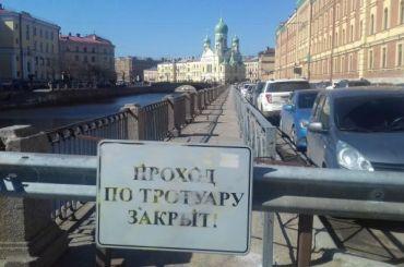«Мостотрест» просят наказать запорчу набережной канала Грибоедова