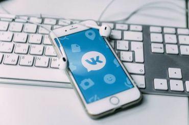 Суд вернул обратно заявление «Омбудсмена полиции» к«ВКонтакте»