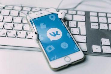 Суд отказал навальнистам поиску к«Вконтакте»