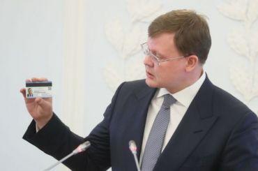 Смольный предупредил петербуржцев омошенниках