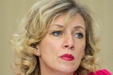 Захарова сравнила дебаты между Порошенко иЗеленским сшапито