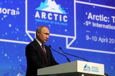 Путин ипремьер Швеции процитировали Пушкина наАрктическом форуме