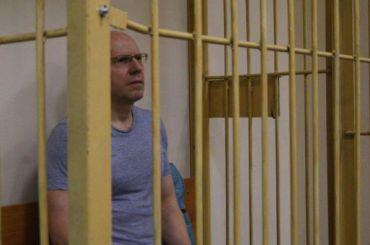 Петербургский суд перенес дело издателя калининградской газеты намай