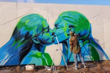 Картина олюбви без границ появилась наКрестовском острове