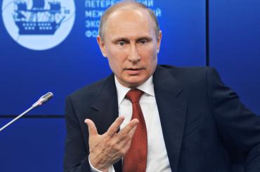 ИзЧелнов с«любовью»: «надгробие» Путина появилось вПетербурге