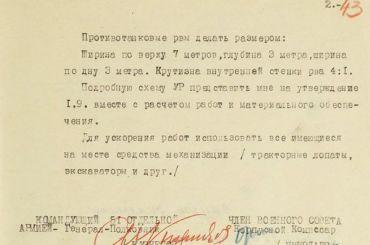 Рассекречены документы обосвобождении Крыма в1944 году