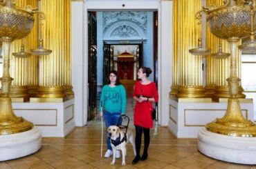 Впервые экскурсию поЭрмитажу помогла провести собака-поводырь