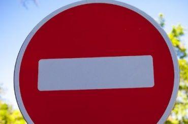 НаПетроградке долета ограничат движение транспорта