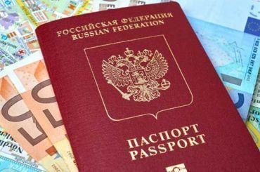 Журналистов ВГТРК лишили шенгенских виз из-за фильма оСвидетелях Иеговы