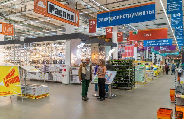 «ОБИ обновляет гипермаркеты вСанкт-Петербурге