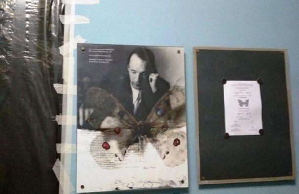 Музей Набокова должен быть государственным, без вариантов