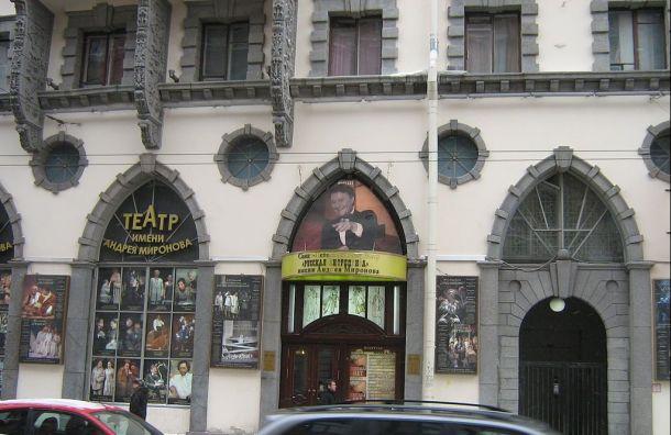 Резник просит раскрыть сведениях осубсидиях театру Фурманова