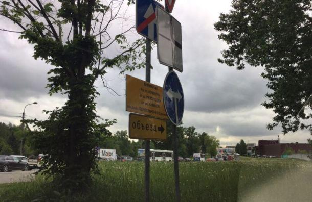 Дорожные работы вКрасногвардейском районе спровоцировали часовые пробки