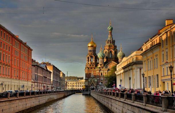 Петербург назвали лучшим городом для путешествий смамой