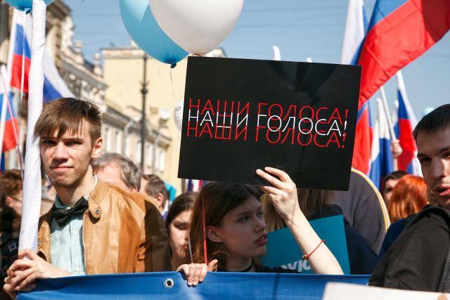 Первое мая в Петербурге, задержания 6