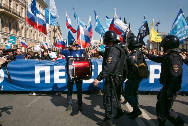 Первое мая в Петербурге, задержания 10
