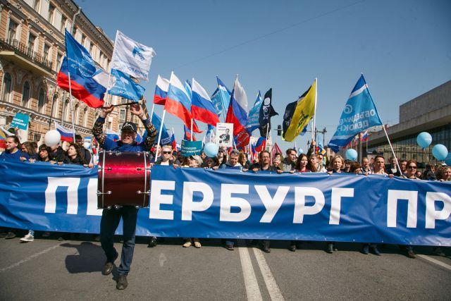 Первое мая в Петербурге, задержания 9