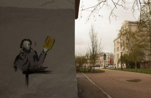 Пушкин получил спам-письмо вНекрасовском саду