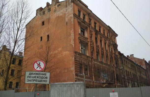 Исторические дома наТележной законсервируют