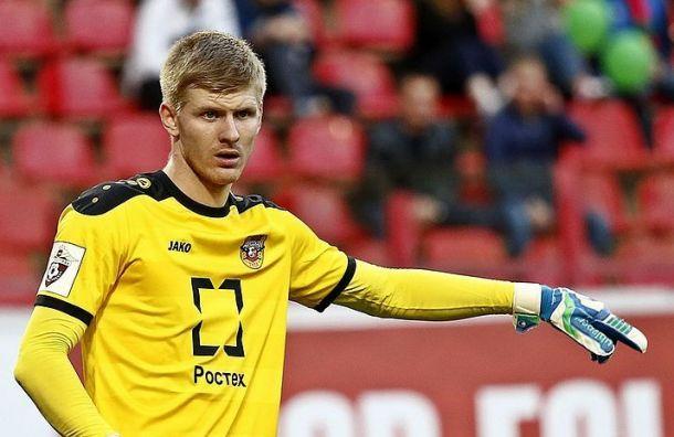 СМИ: «Зенит» хочет приобрести вратаря тульского «Арсенала»