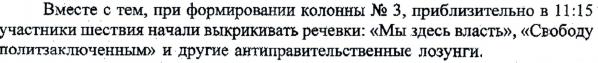 скрин1.png