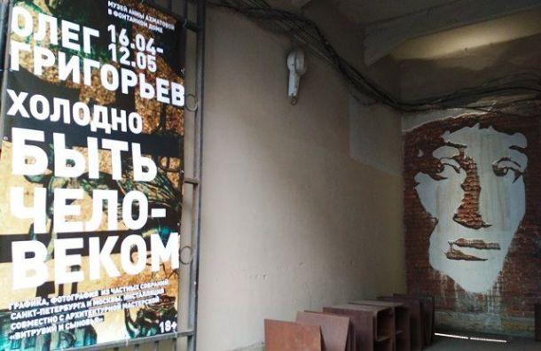 ВМузее Ахматовой расскажут о«последнем проклятом поэте»