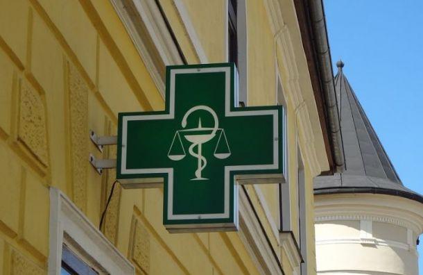 Аптеке вНевском районе грозит штраф занедоступность для инвалидов