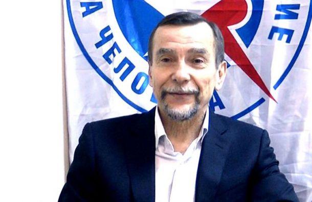 Лев Пономарев попросил помочь движению «Заправа человека»