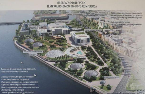 Название для парка наместе судебного квартала выберут петербуржцы