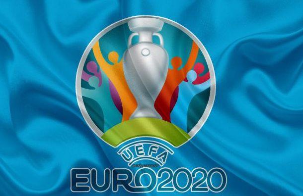 Петербургу могут дополнительно выделить 285,2 млн рублей наЕвро-2020