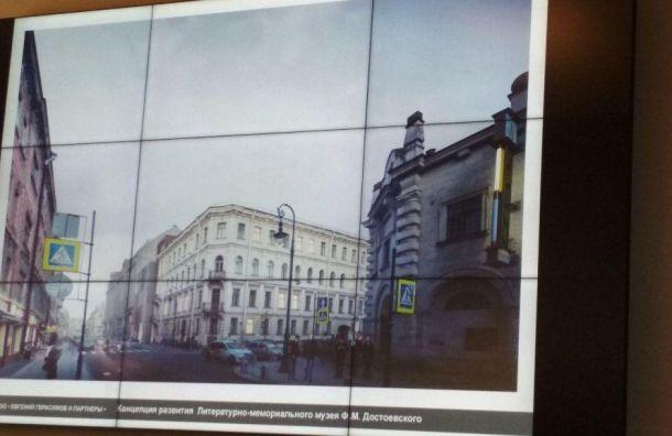 Нового музея Достоевского вКузнечном переулке небудет